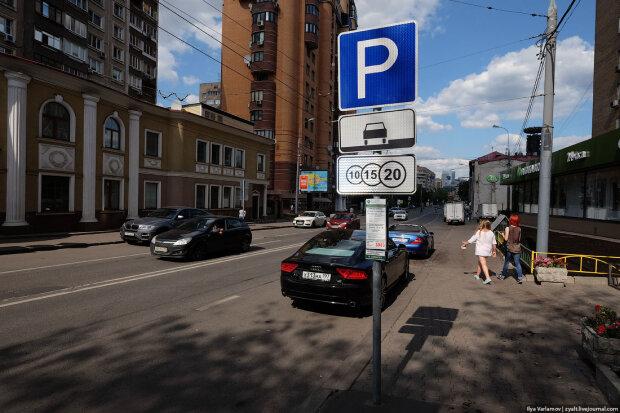 Штрафы за парковку-фото UA.news