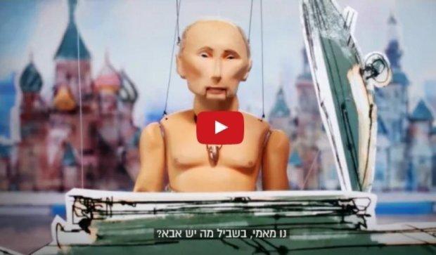 """Путин стал """"звездой"""" израильской рекламы"""