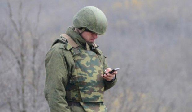 Бойцам АТО запретят пользоваться мобильными телефонами