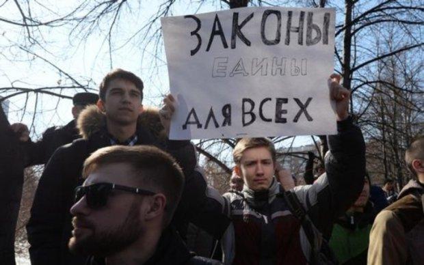 В центре Москвы задержали более 500 активистов