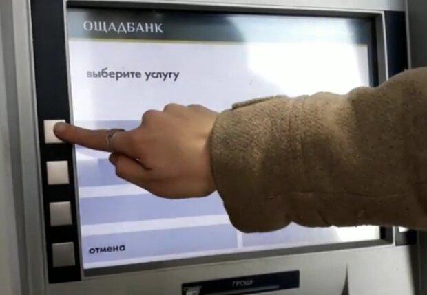 Ощадбанк, кадр з відео