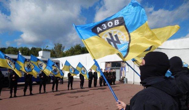 """""""Азов"""" приєднався до блокади окупованого Криму"""
