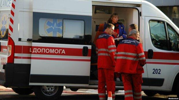 скорая помощь, фото: clinic.gov.ua