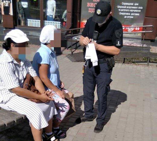 """Полиция задержала """"гастролерок"""", фото из Фейсбука"""