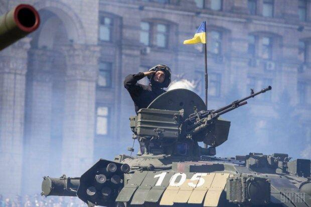 День захисника України 2019: найкрасивіші привітання у листівках та картинках