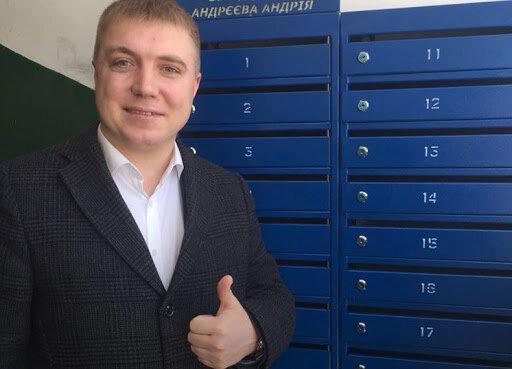 Андрій Андрєєв \\ фото з facebook