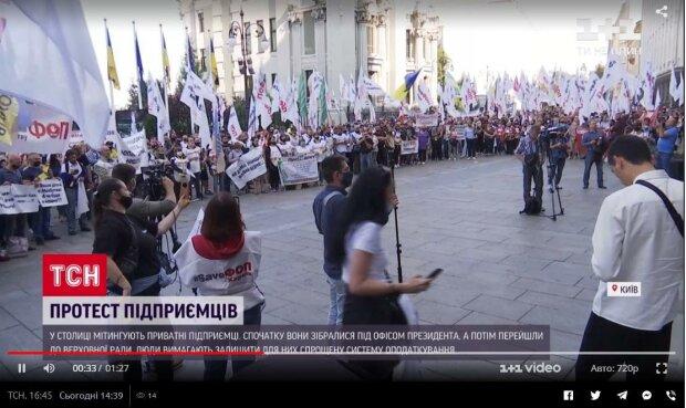 """Розлючені українці прийшли до Зеленського, нема сил терпіти: """"Жовта картка владі"""""""