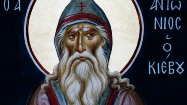 Антония Печерского 23 июля: традиции, приметы на главные запреты праздника