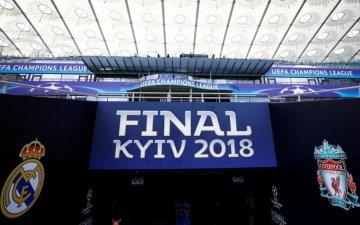 Ліга Чемпіонів-2018: Реал став володарем кубка