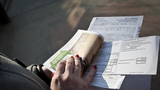 Тарифи на комуналку: у Зеленського дали точний прогноз, мільйони українців в очікуванні платіжок