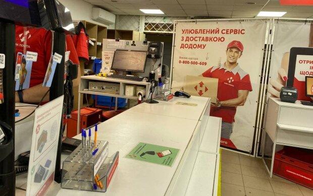 Новая почта, фото: znaj.ua