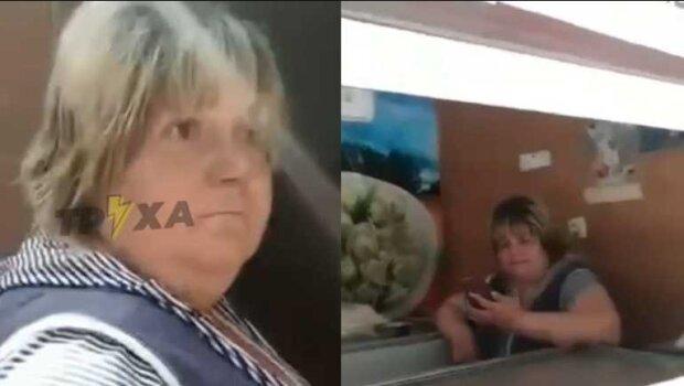 Скрин, коллаж видео Труха.Харьков
