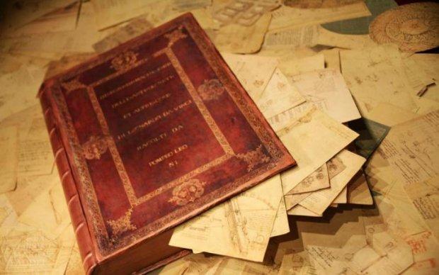 Найдорожчі книги в історії людства: топ 5