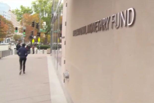 МВФ, фото: кадр з відео