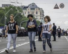 парад ЛГБТ у Києві