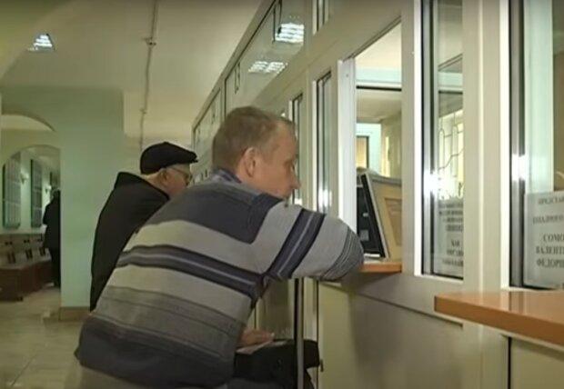 Пенсионеры, фото: youtube