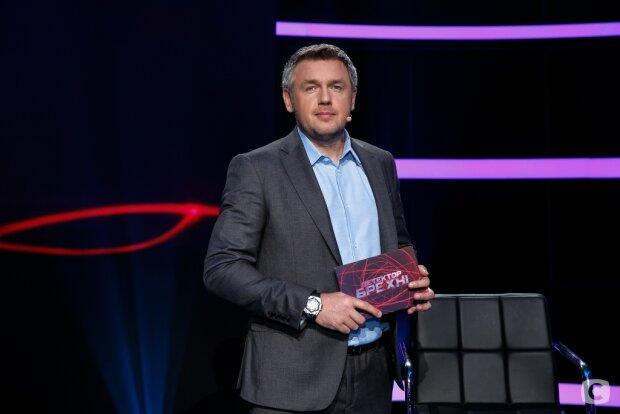 Дмитрий Карпачев, фото: СТБ