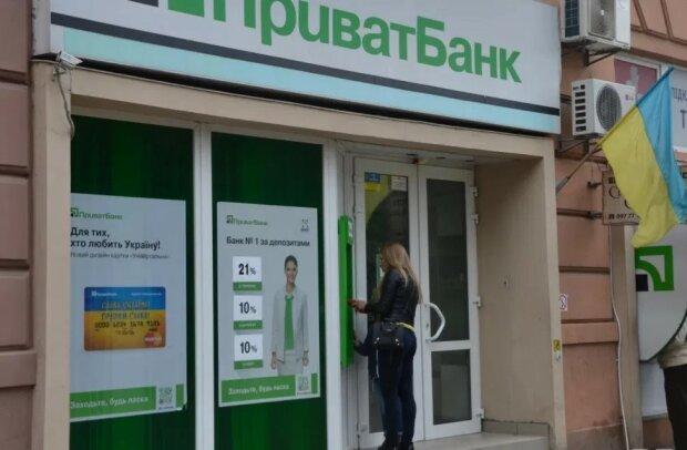 В Приватбанке ответили о страховой компенсации