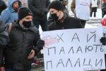 протесты в Украине, фото unian