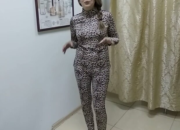 Леопардовый принт, фото YouTube