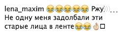 Загадкова історія Максима Галкіна: гуморист раптово помолодшав, Пугачова кусає лікті