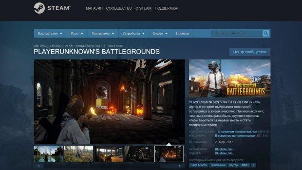 Налетай: баг в Steam сделал дорогие игры бесплатными