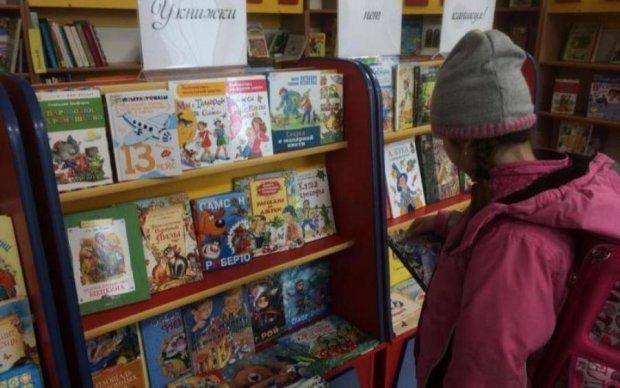 Популярная детская книга оказалась страшнее Майн Кампфа