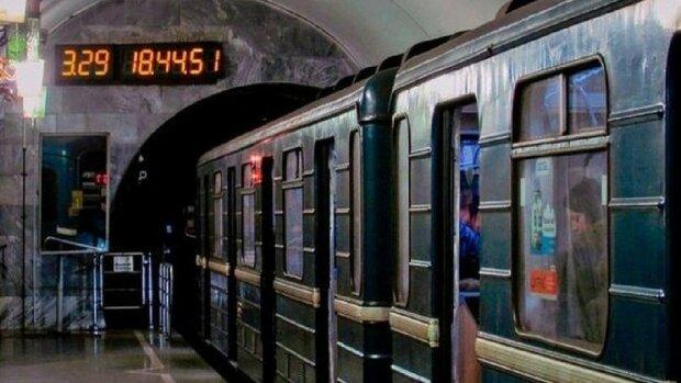 Метро в Харькове, фото: Общественное