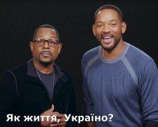Вілл Сміт та Мартін Лоуренс, скріншот відео