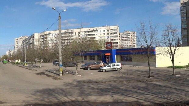 Харків'яни, одягайтеся тепліше: синоптики попередили про перші заморозки 31 жовтня