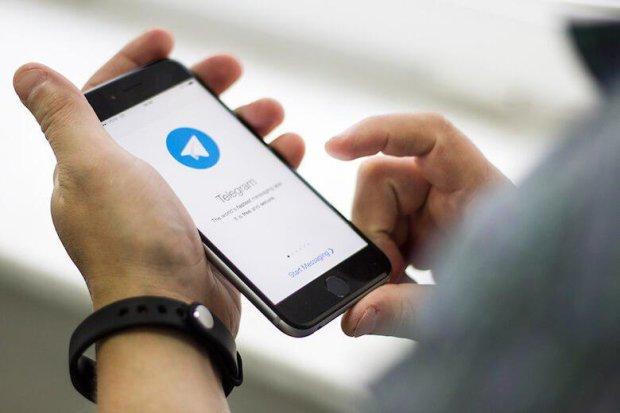 Витік Telegram розкрив дані мільйонів користувачів