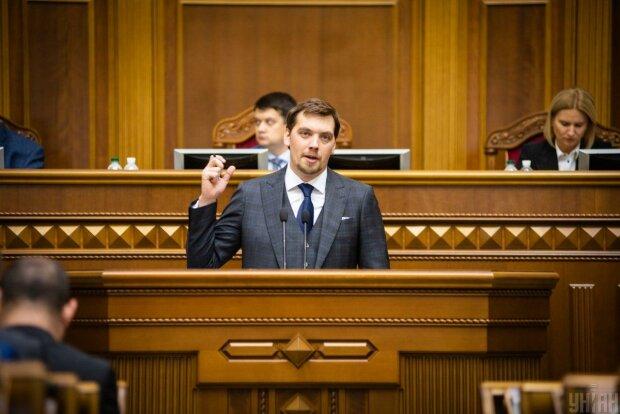 Гончарук докладно пояснив, як буде працювати ринок землі: що збираються робити з іноземцями