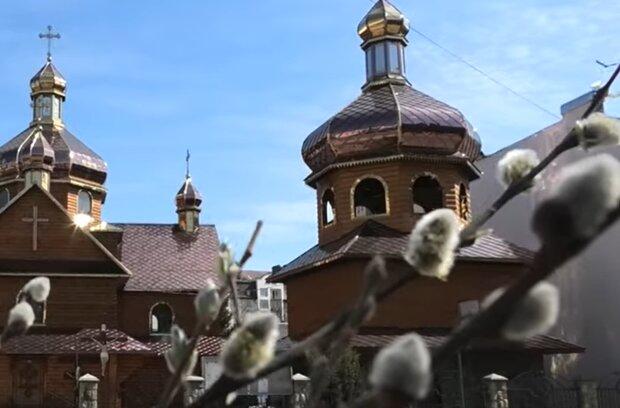 Вербное воскресенье, скриншот с видео