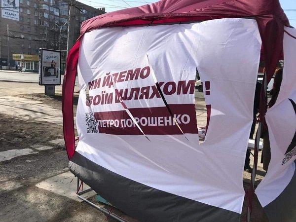"""""""Національний корпус"""" викрив підкуп виборців у Борисполі штабом Порошенка"""