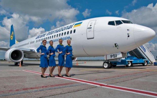 Ганьба: пасажира МАУ покарали за українську мову