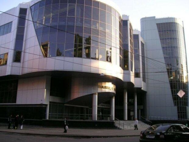 Национальный юридический университет имени Ярослава Мудрого, фото www.education.ua