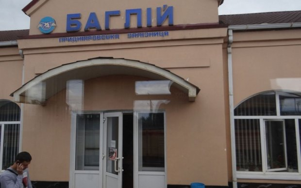 """Укрзализныця"" переименовала ряд станций"
