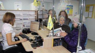 Українцям розповіли, куди і коли приходити за монетизованими субсидіями