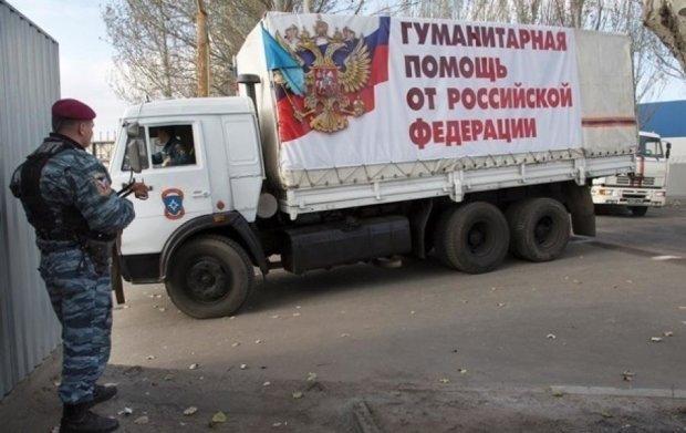 """СБУ затримала росіянина, що прибув у """"гумконвої"""""""