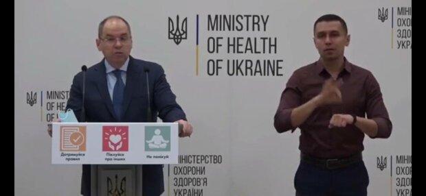 Максим Степанов, фото: скріншот з відео