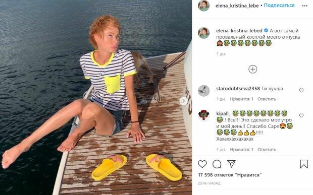 Публікація Олени-Христини Лебідь, скріншот: Instagram