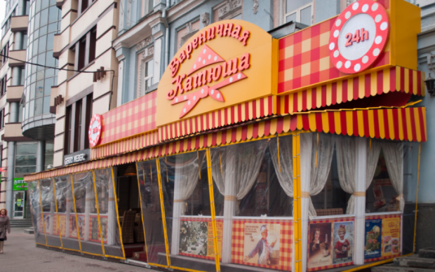 У центрі Києва сталася стрілянина: відео