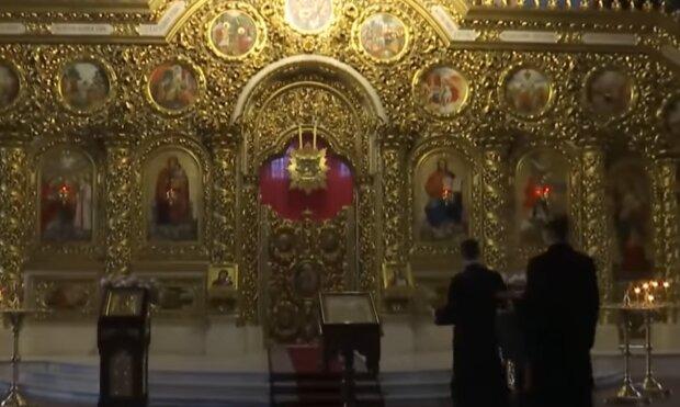 Храм, скріншот: YouTube