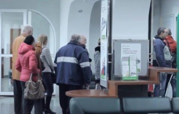 Оплата коммуналки, кадр из видео