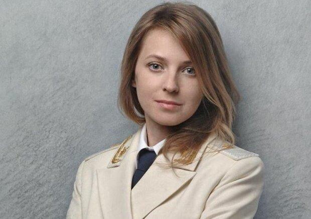 Наталія Поклонська, фото Instagram