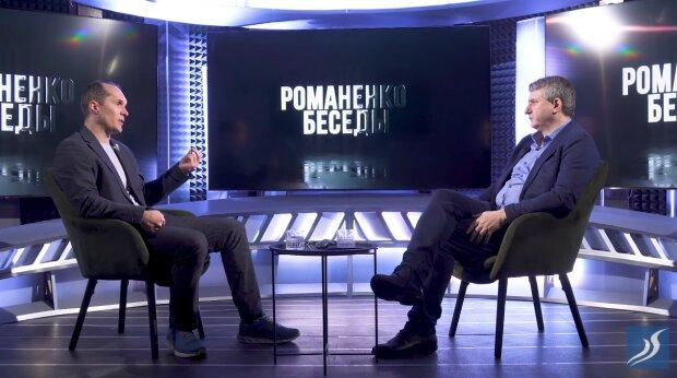 Юрій Романенко та Юрій Бутусов