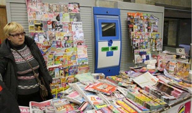 Владельцы газетных киосков в киевском метро бастуют