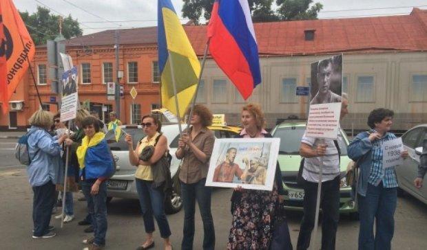 Москвичи требуют прекратить войну с Украиной (фото)