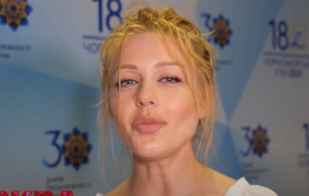 Скрін, відео YouTube Кароль