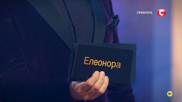 """""""МастерШеф. Профессионалы-3"""", скриншот: СТБ"""